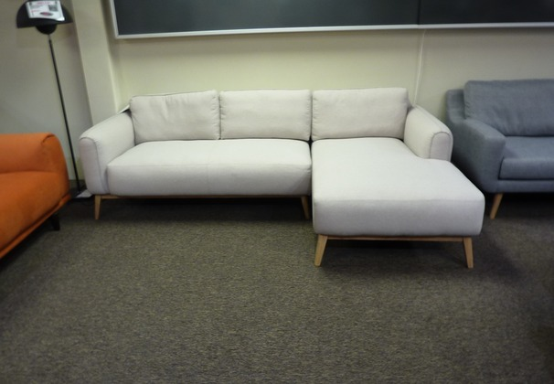 Beige fabric chaise sofa £799 (SUPERSTORE)